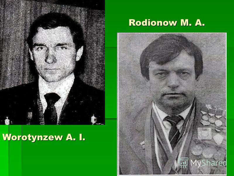 Rodionow M. A. Worotynzew A. I.