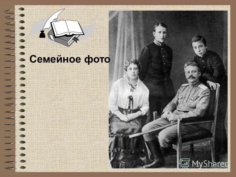 Шварц Е.Л. родился в Казани. Детство и юность прошли в г. Майкопе Краснодарского края.