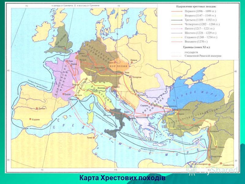 Карта Хрестових походів