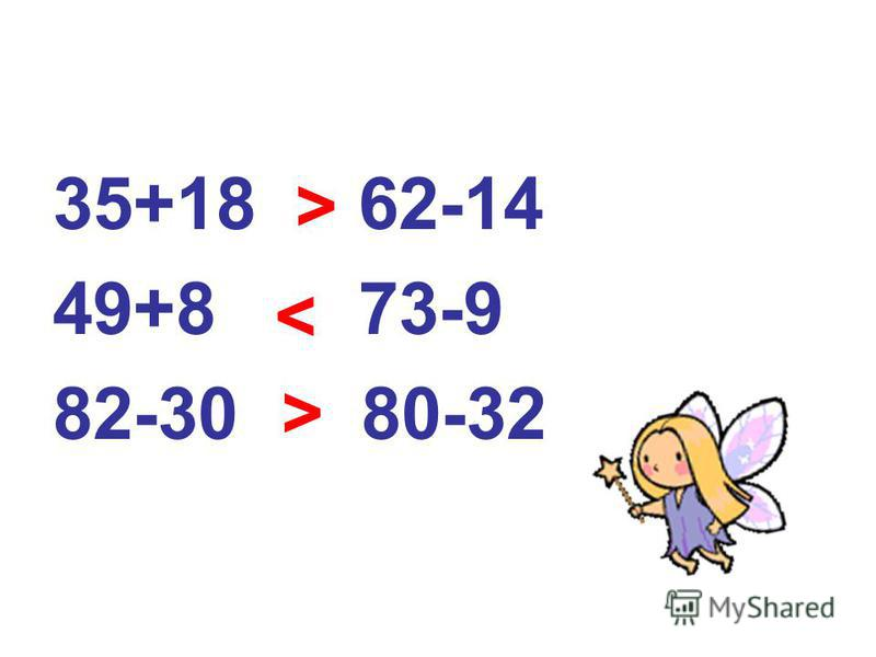 35+18 62-14 49+8 73-9 82-30 80-32 > < >