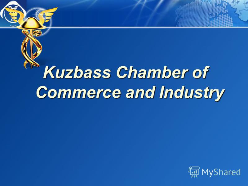 Kuzbass Chamber of Commerce and Industry 1