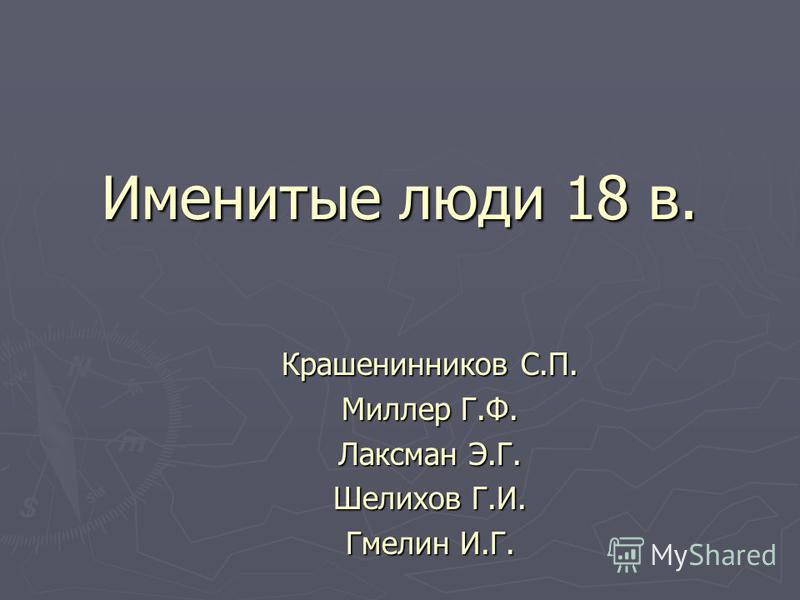 Referat na kazahskom muhtar shahanov by carla elliott issuu.