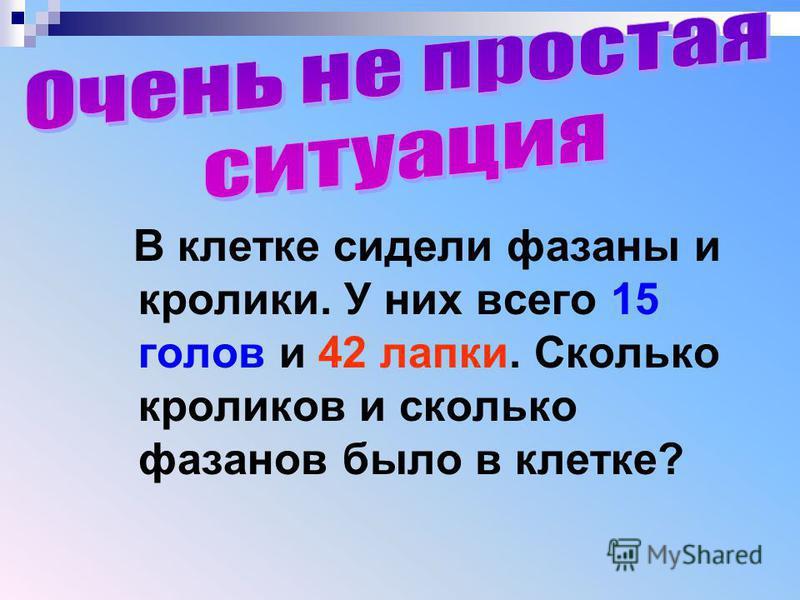 Археологи отправили нам сохранившиеся кусочки папируса и попросили расшифровать их, помогите им а)(4 а – 3). (2 а+5) = 8 а 2 - …. + 20 а…. = 8 а 2 ….14 а - ….; б) (3 х-5). (5 х +4) = 15 х 2 - …. + 12 х….. 20 = 15 х 2 … 13 х - …..; в) (2 а – 4). (3 а+