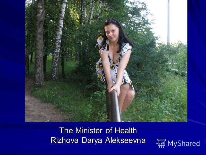 The Minister of Health The Minister of Health Rizhova Darya Alekseevna Rizhova Darya Alekseevna