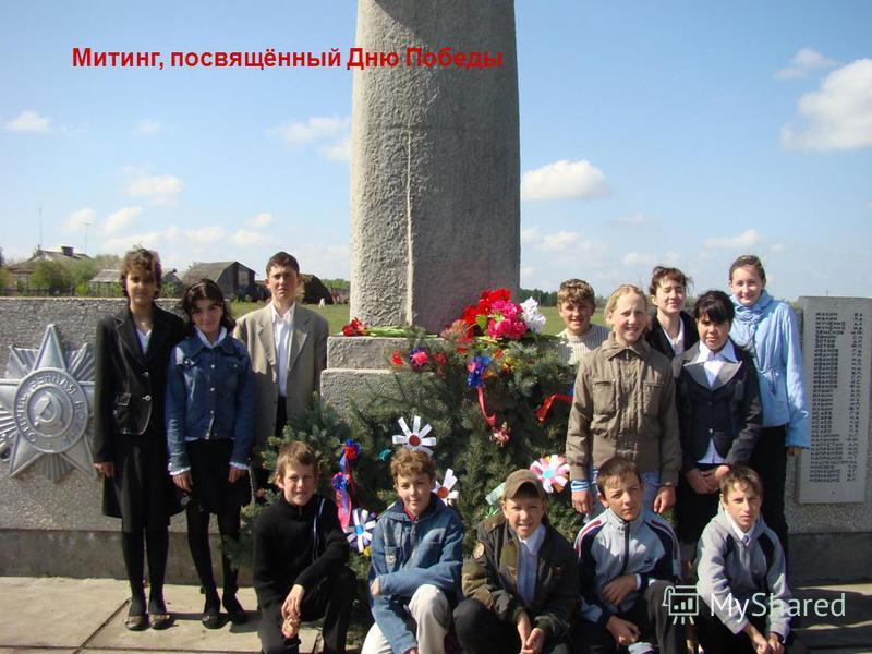 Хранители памяти Юный экскурсовод Светлана Интересные экспонаты В школьном музее