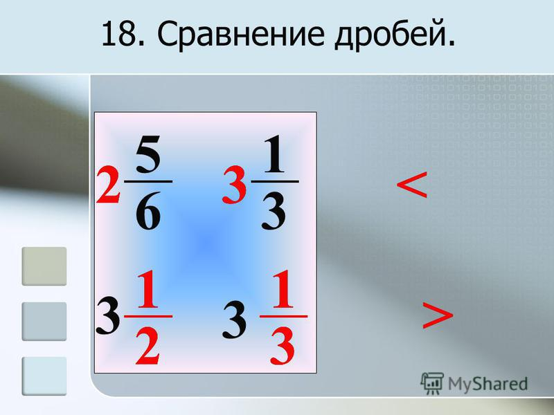 1 3 3 1 2 11 2 >> 32 1 3 5 2 6 < 3 < 3 3