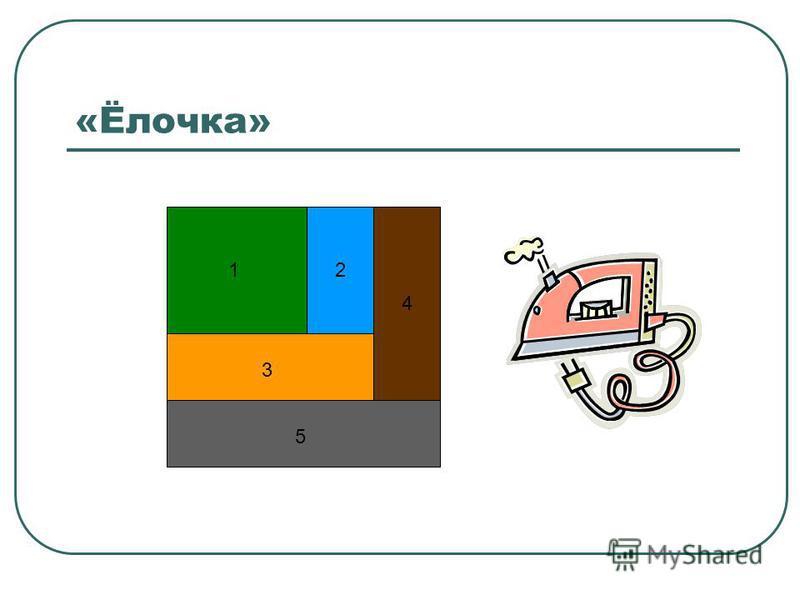 «Ёлочка» 21 4 35