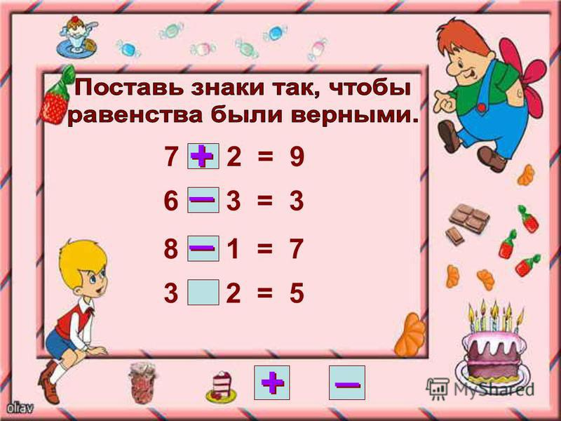 7 2 = 9 6 3 = 3 8 1 = 7 3 2 = 5 + + _ _ + + _ _