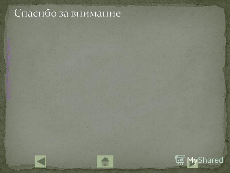 ТАЦОГРНПСТАЦОГРНПС