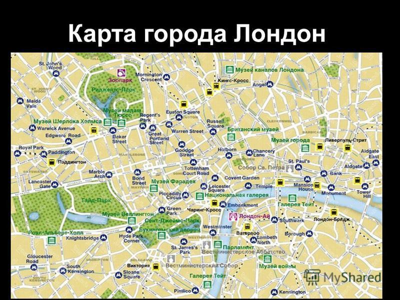 Карта города Лондон