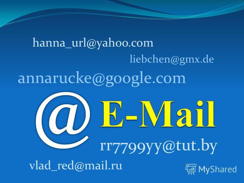 annarucke@google.com rr7799yy@tut.by hanna_url@yahoo.com liebchen@gmx.de vlad_red@mail.ru