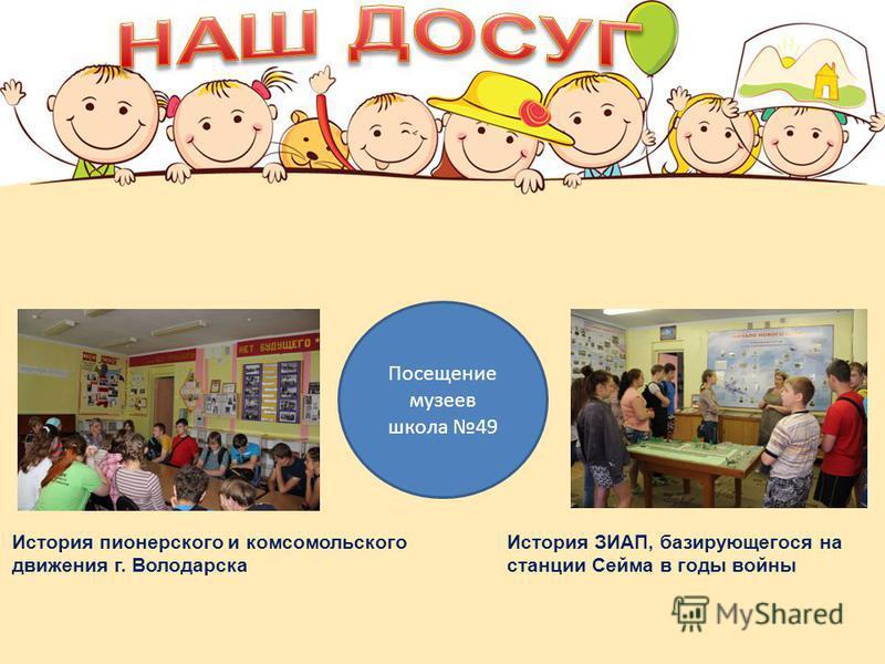 1 июня – День защиты детей Конкурс детских рисунков