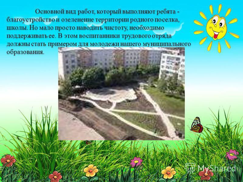 Учащиеся заключили договора с Володарской администрацией и со службой занятости города Володарска