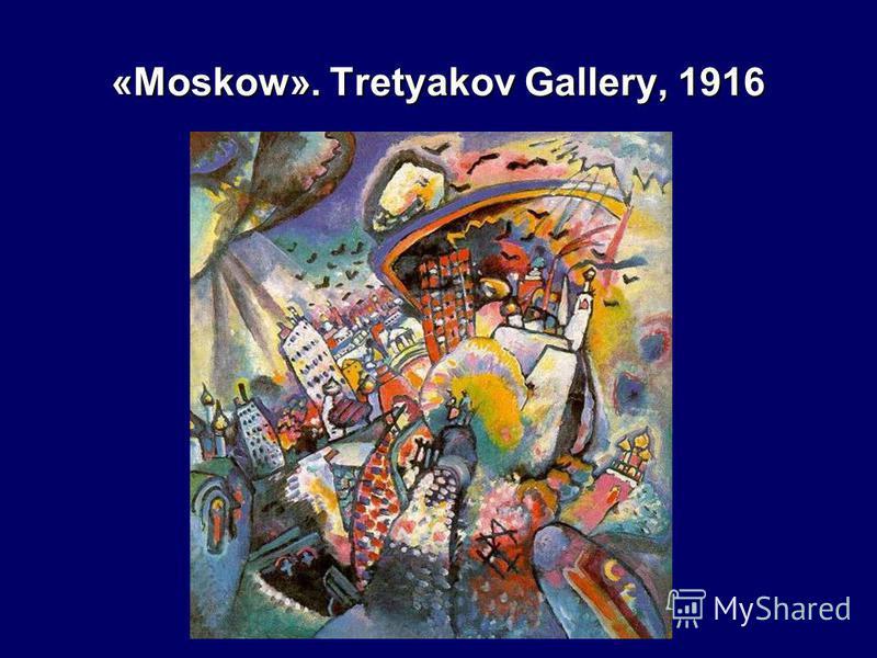 «Moskow». Tretyakov Gallery, 1916