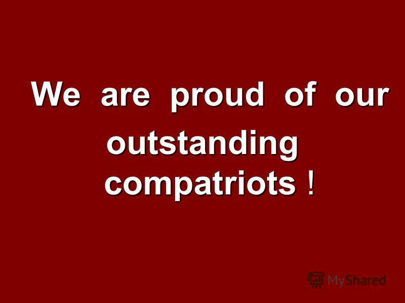 We are proud of our outstanding compatriots !