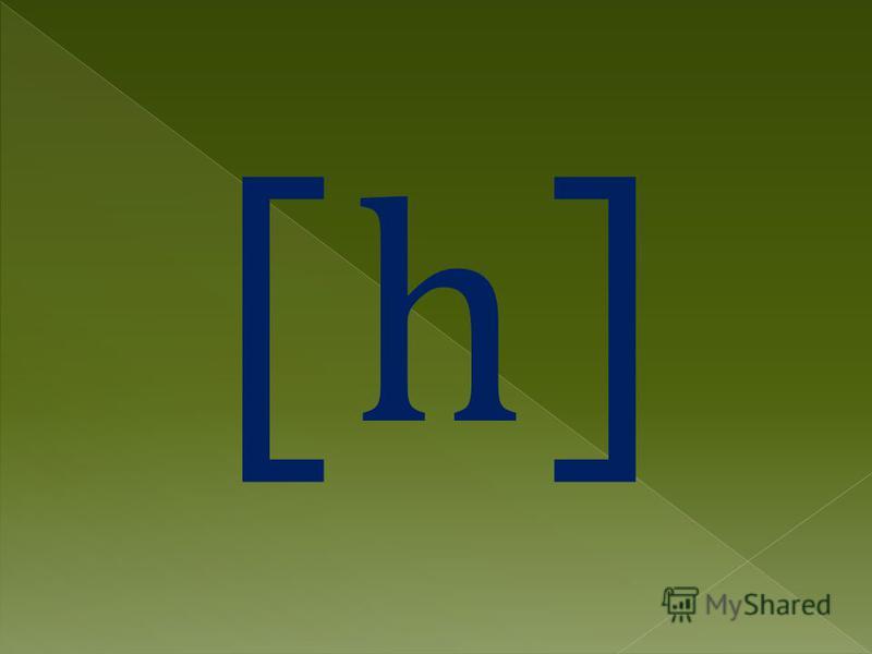 [h][h]