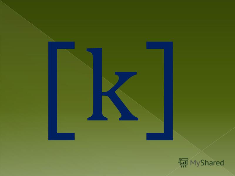 [ k ]
