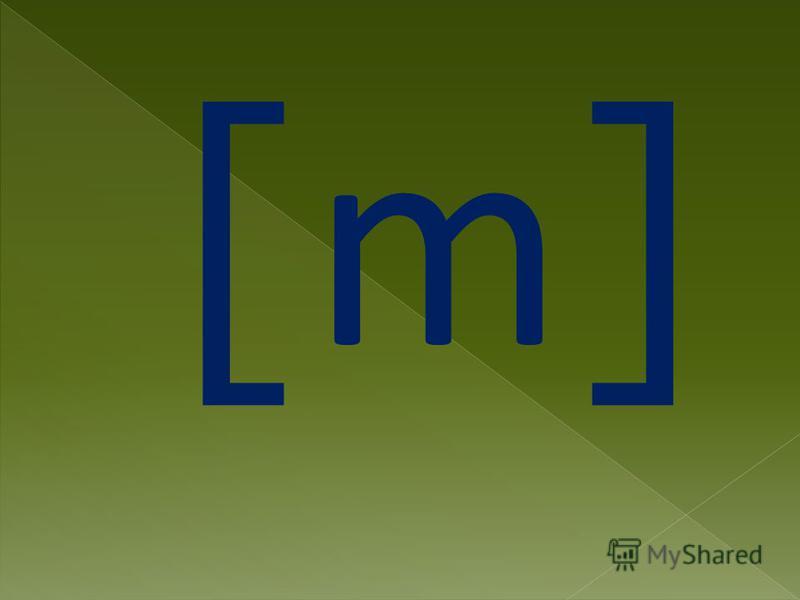 [ m ]