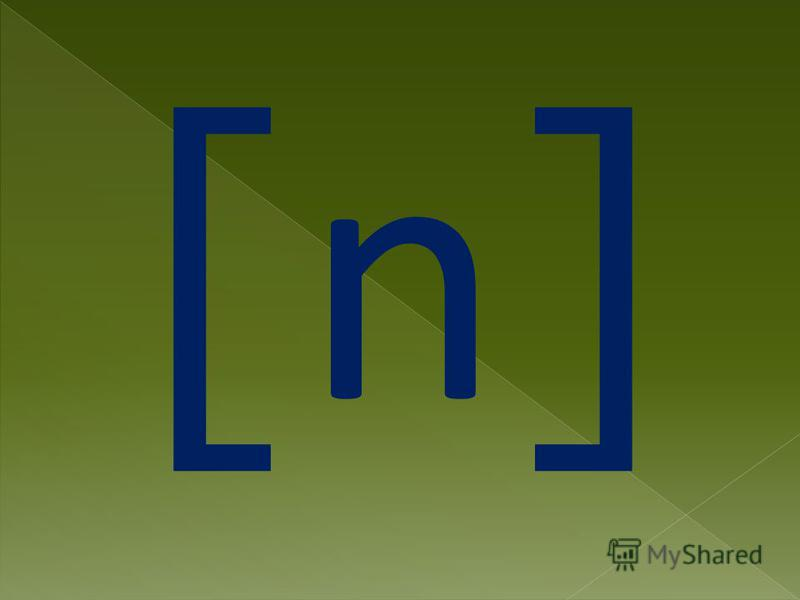 [n][n]