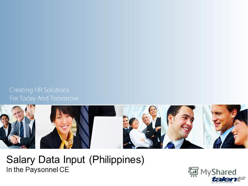 Salary Data Input (Philippines) In the Paysonnel CE