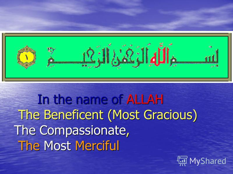 In the name of ALLAH The Beneficent (Most Gracious) The Compassionate, The Most Merciful