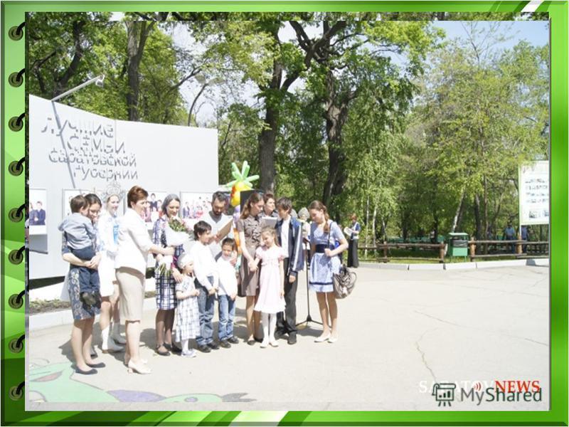 11 Семья Колесовых из Энгельсского района в 2010 году была награждена Почетным знаком Губернатора За достойное воспитание детей