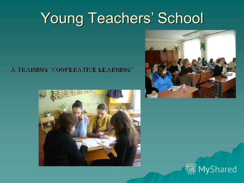 Young Teachers School