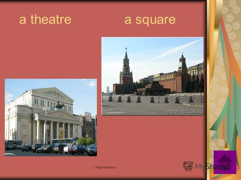 a theatre a square