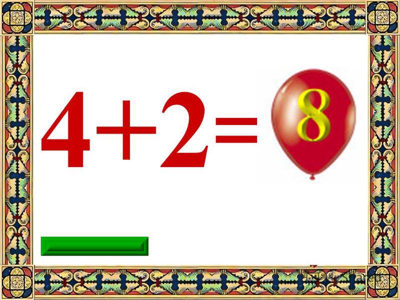15 4+2=6
