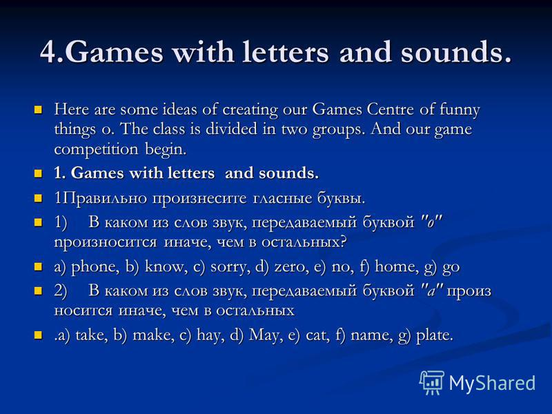 4. Games with letters and sounds. Here are some ideas of creating our Games Centre of funny things o. The class is divided in two groups. And our game competition begin. Here are some ideas of creating our Games Centre of funny things o. The class is