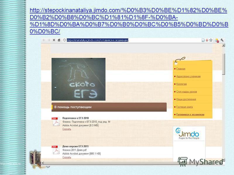 http://alexlarin.net/ege/2013/trvar1. pdf http://www.slideshare.net/Eza2008/1-11762578