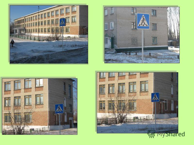 Фотография нашей школы