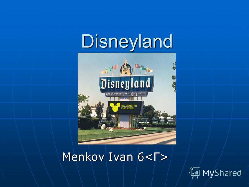 Disneyland Disneyland Menkov Ivan 6 Menkov Ivan 6