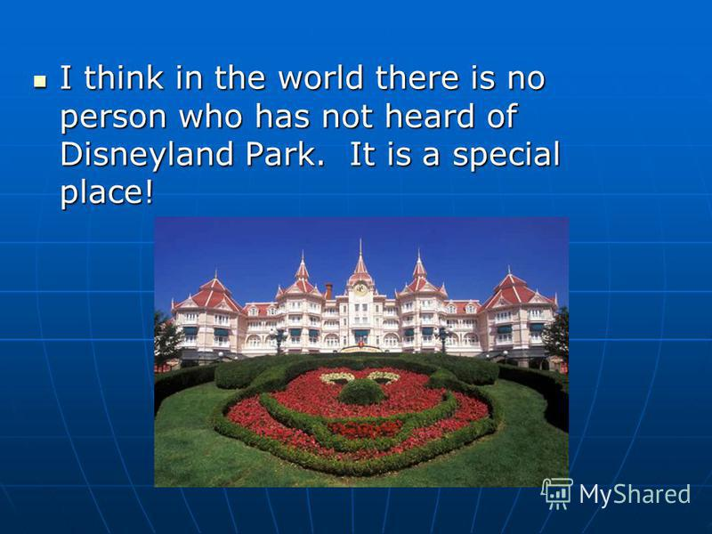 I think in the world there is no person who has not heard of Disneyland Park. It is a special place! I think in the world there is no person who has not heard of Disneyland Park. It is a special place!
