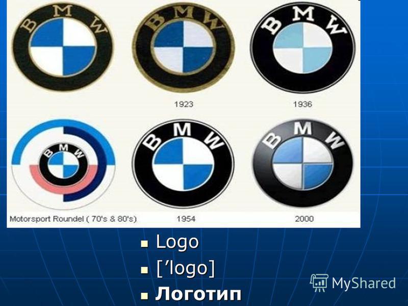 Logo Logo [logo] [logo] Логотип Логотип