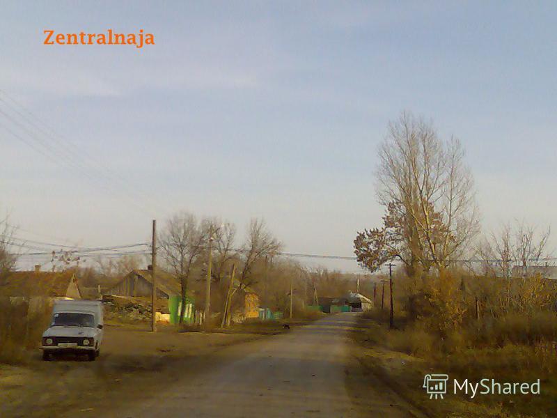 Grekowo liegt im Süden des Landes (im Norden des Rostoen Gebites nicht weit von Millerowo) Das Dorf liegt am Ufen des Flusses Polnaja. Das ist ein Kleines Dorf. Hier gibt es vielen Straßen: