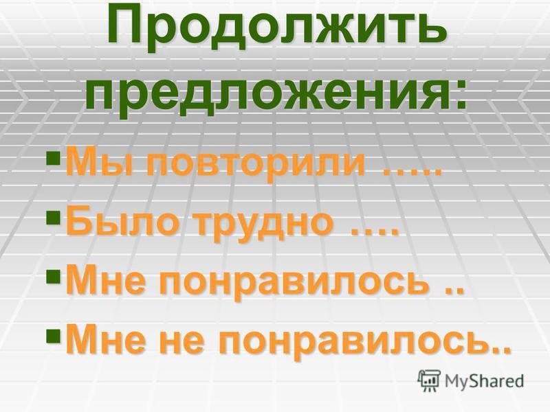 Станция «Читательская»