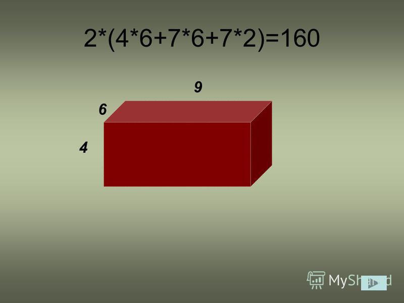Параллелепипед с рёбрами 4, 6, и 9 составлен из кубиков с ребром 1. Сколько маленьких кубиков надо удалить, чтобы убрать весь внешний слой толщиной в один кубик? ВРЕМЯ 4 6 9 1