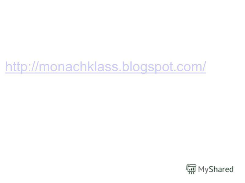 http://monachklass.blogspot.com/