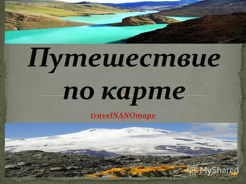 travelNANOmape