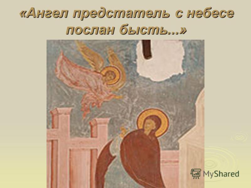 Воскрешение дочери Иаира; Исцеление кровоточивой жены