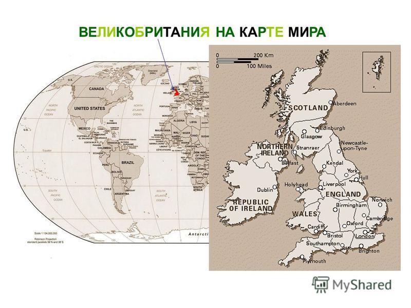 Great Britain (The United Kingdom of Great Britain and Northern Ireland Соединенное Королевство Великобритании и Северной Ирландии)