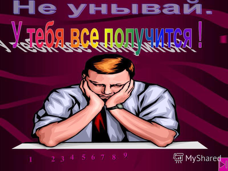 1111 2222 3333 4444 5555 6666 7777 8888 9999