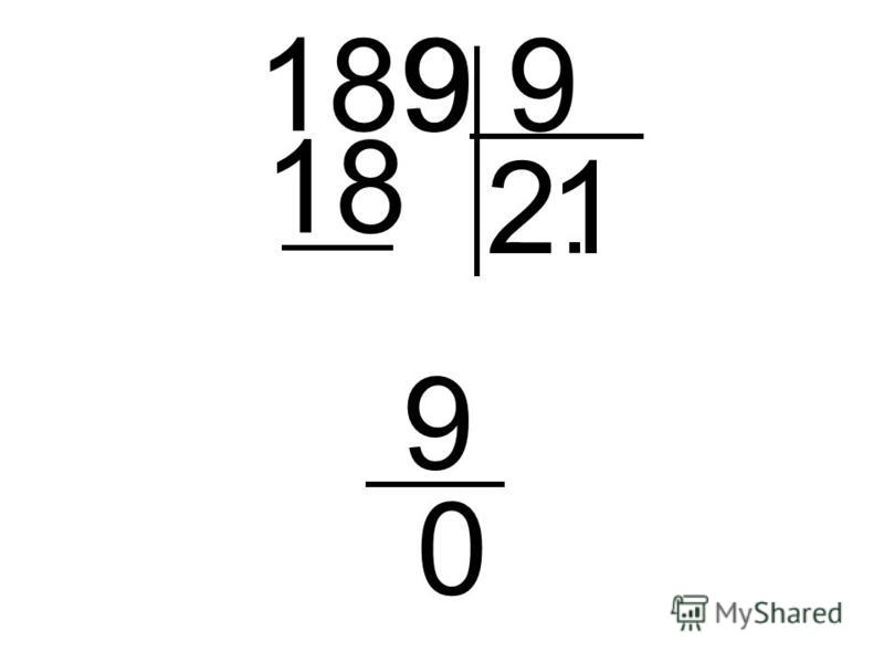 18999. 2 18 1 0 9