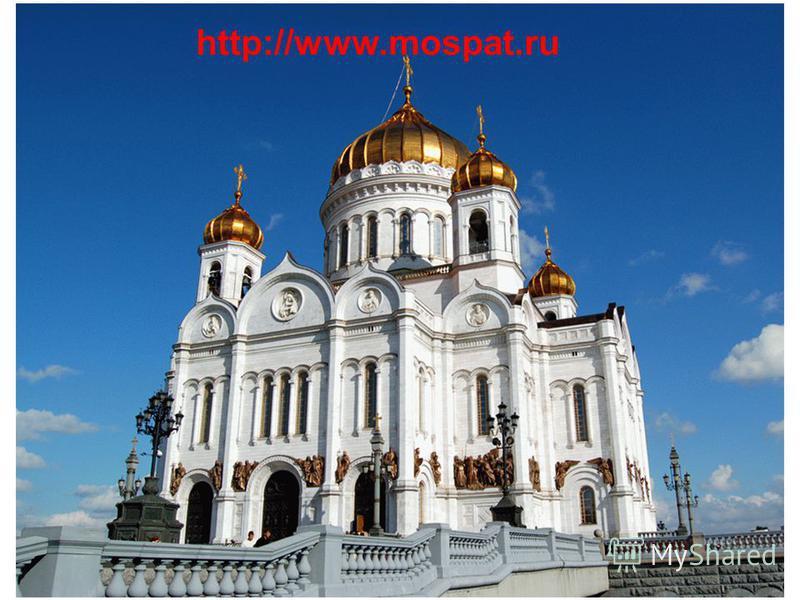 http://www.mospat.ru