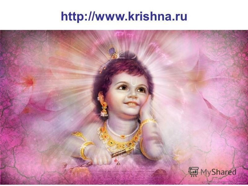 http://www.krishna.ru