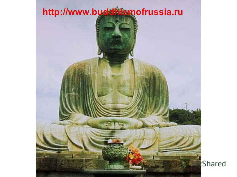 http://www.buddhismofrussia.ru