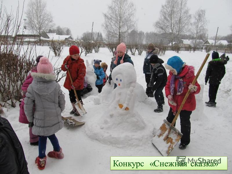 Конкурс «Снежная сказка»