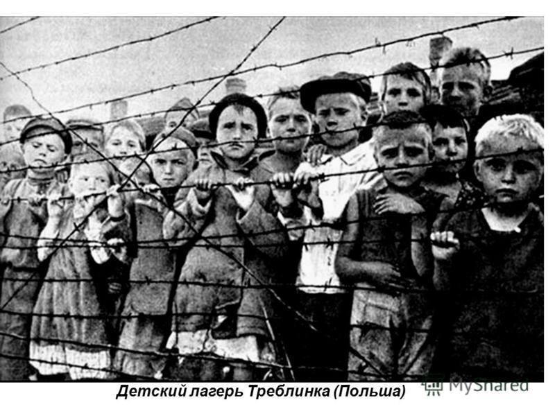 Детский лагерь Треблинка (Польша)