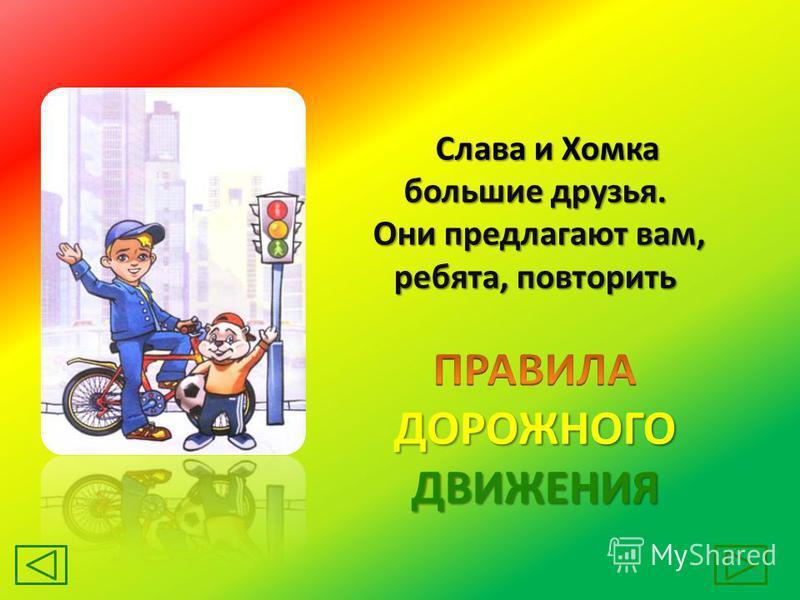 Волкова Тамара Александровна МБОУ ДОД «Дворец детского (юношеского)творчества г. Дзержинск